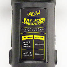Полировальная машинка двойного действия - Meguiar's Dual Action Polisher (MT310), фото 3
