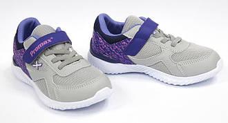 Кросівки дівч Promax 1441, 28 фіолетовий