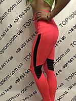 Легінси оптом в категории одежда для йоги и фитнеса в Украине ... cae9c5a316fe2