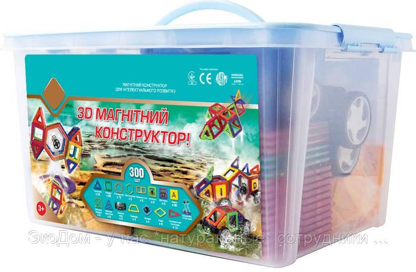 Магнитный конструктор Super-300 от 3+ (Для продвинутого уровня)