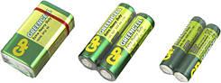 Батарейки GP солевые
