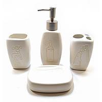 Набор для ванной керамический (24х21,5х6,5 см)