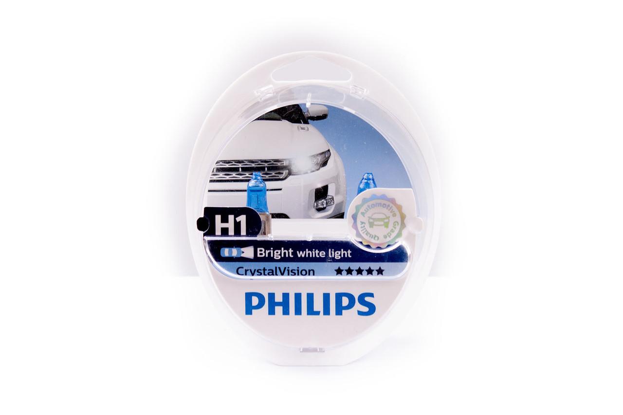 Лампа галогенова 12V H1 55W P14,5S X-TREMEVISION, ЗБІЛЬШЕННЯ СВІТОВОГО ПОТОКУ (К-Т 2шт)