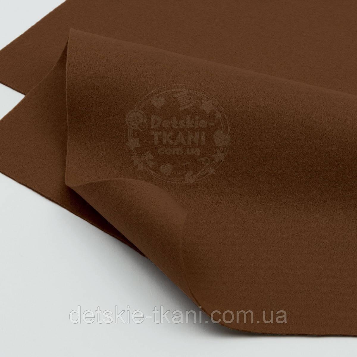 Мягкий листовой фетр коричневого цвета 20*30 см (ФМ-34)