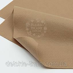Мягкий листовой фетр цвета капучино 20*30 см (ФМ-31)