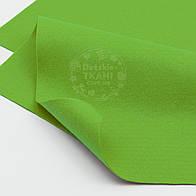 Мягкий листовой фетр цвет зелёное яблоко 20*30 см (ФМ-20)