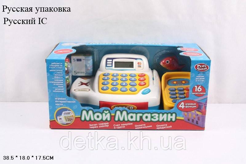 "Кассовый аппарат PLAY SMART 7020 ""Мой магазин"" батар.муз.свет."