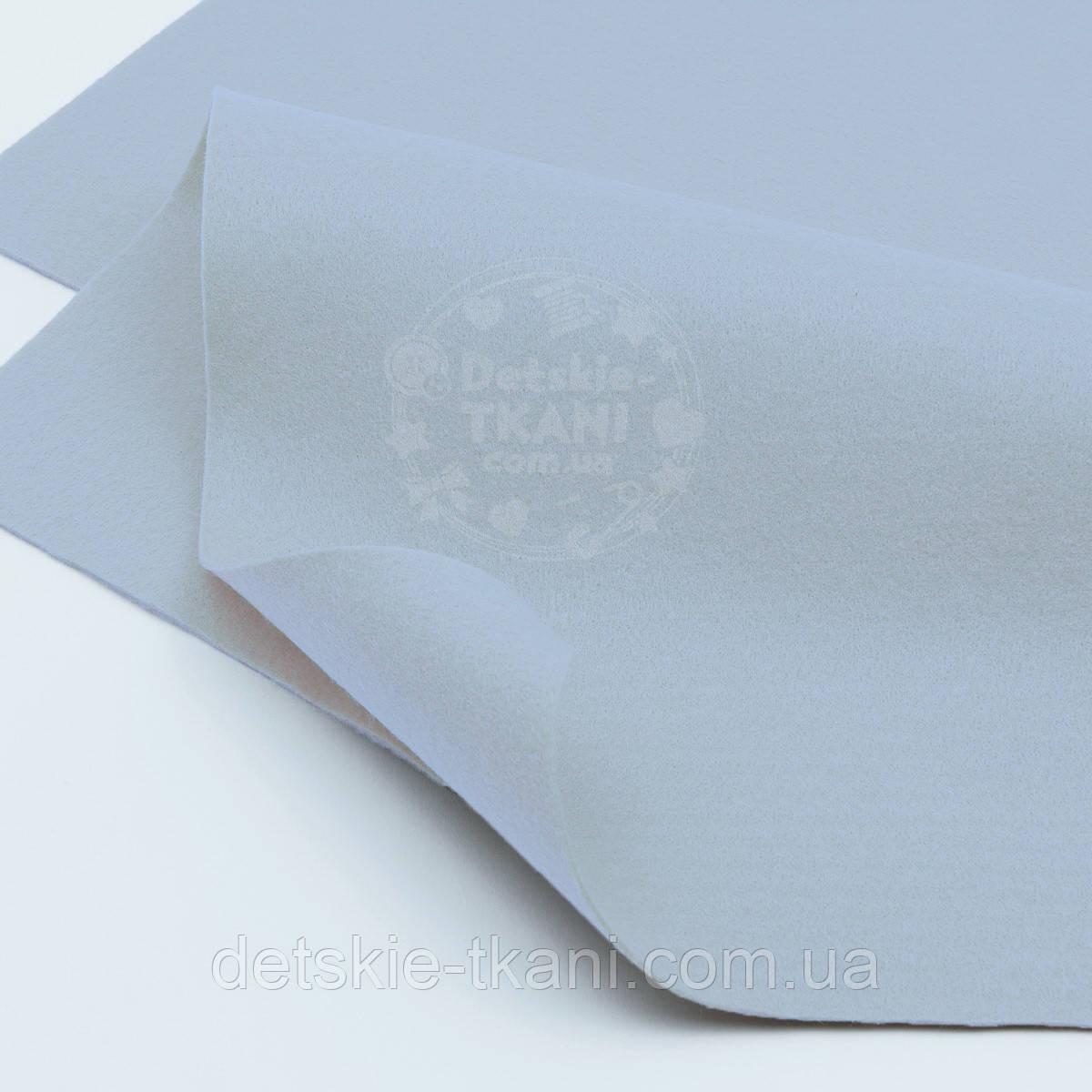Мягкий листовой фетр светло-голубого цвета 20*30 см (ФМ-24)
