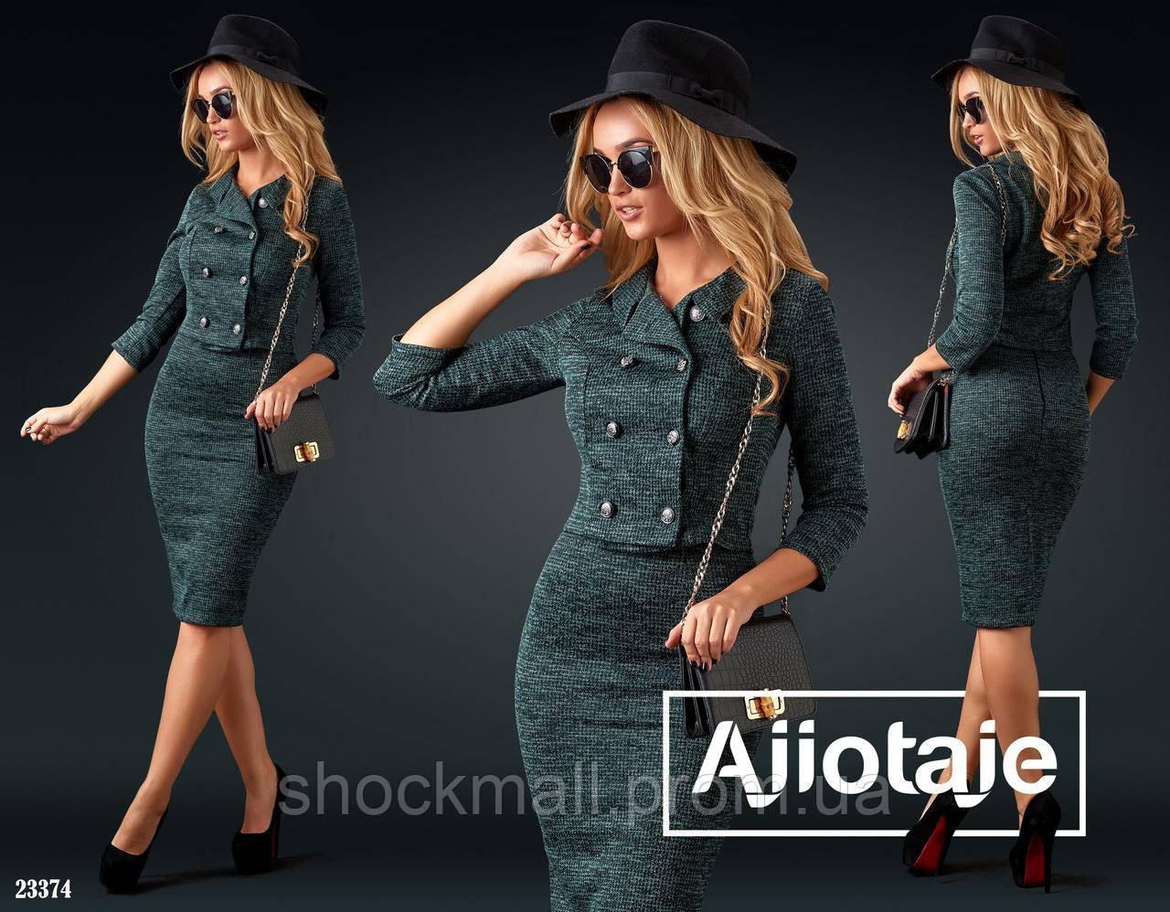 01f30df47d48 Костюм в стиле Шанель с укороченным пиджаком, цена 567 грн., купить в Киеве  — Prom.ua (ID#808875305)
