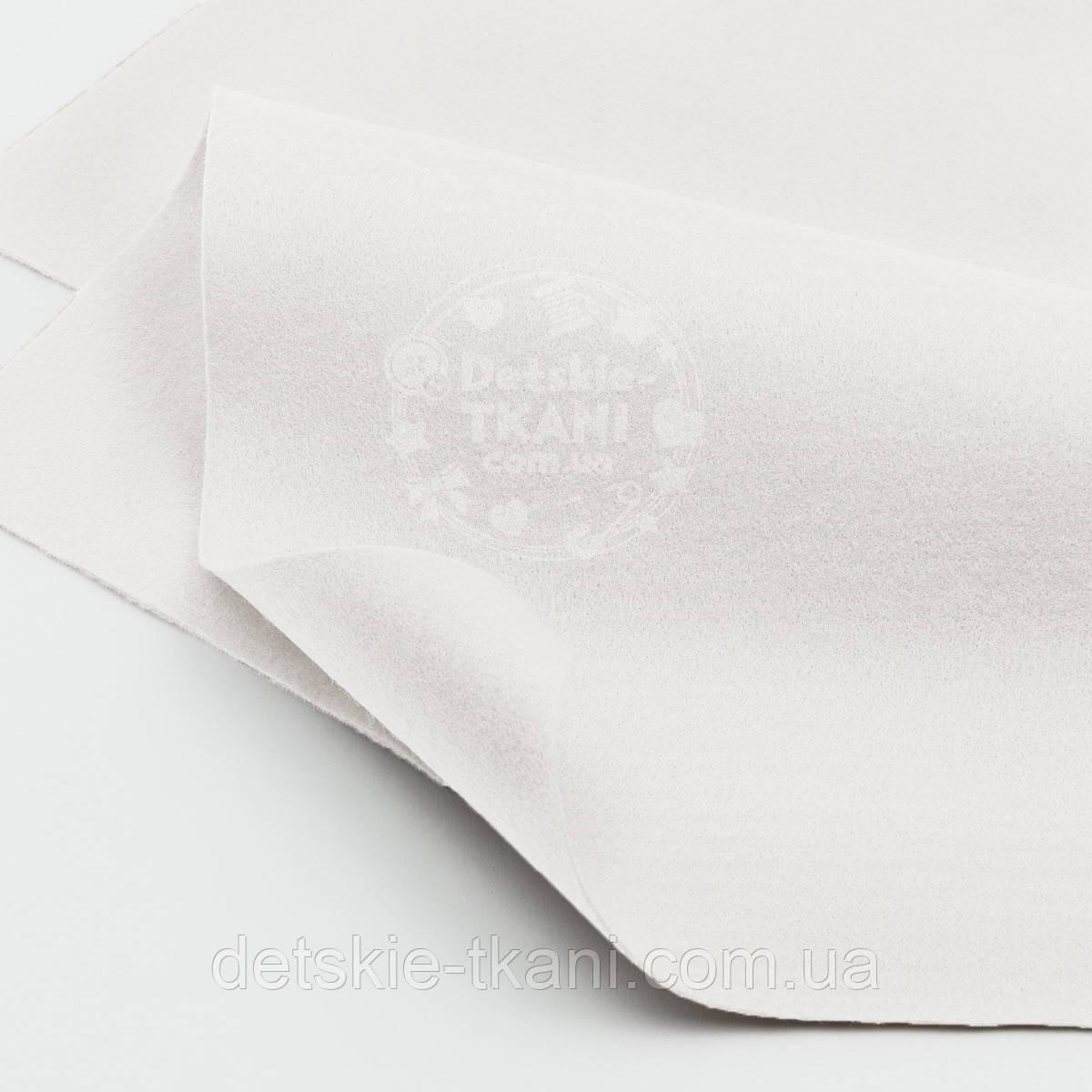 Мягкий листовой фетр белого цвета 20*30 см (ФМ-1)