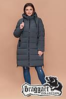 e5141cb8db7 Женская зимняя куртка Kariant Амина 48 Пудра