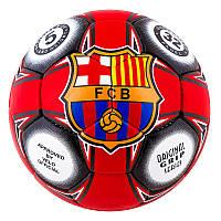 Футбольный мяч Grippy Barcelona, красно-черный