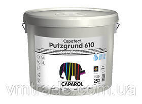 Caparol Грунтовка Capatect Putzgrund 610, 25кг