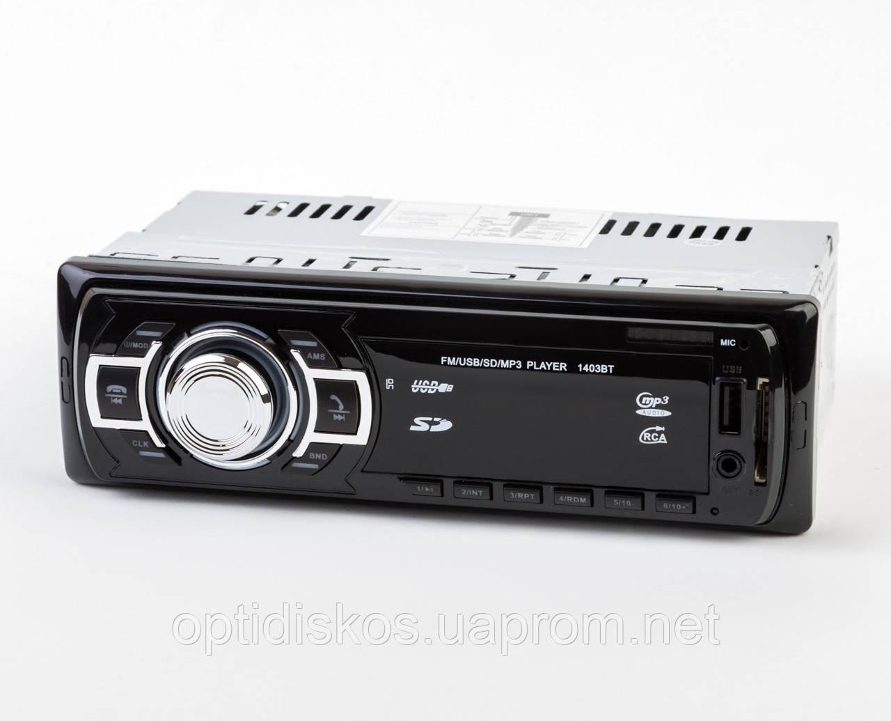 Авто магнитола MP3, 1403 (Bluetooth, USB, SDHC, AUX, FM)