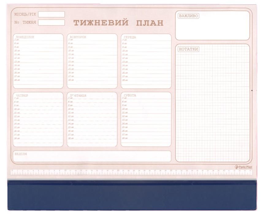 Настольный недельный планинг недатированный 30 листов, цвет ассорти, Panta Plast, 03180004