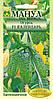 Семена Огурец самоопыляющийся Календарь F1, 10 семян Манул