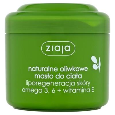 Ziaja Натуральное оливковое масло для тела