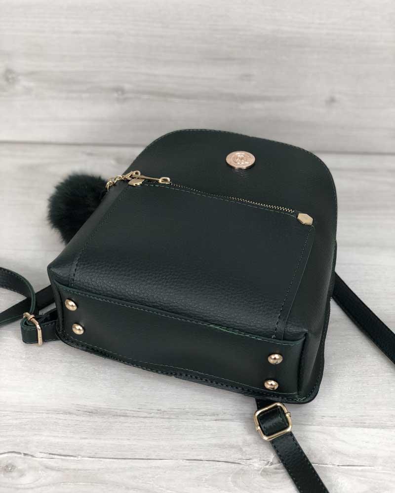 17d1518ba13c Маленький женский рюкзак 44408 зеленый на молнии, цена 405 грн., купить в  Днепре — Prom.ua (ID#235351414)