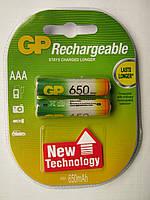 Аккумуляторы GP AAА 650 mAh