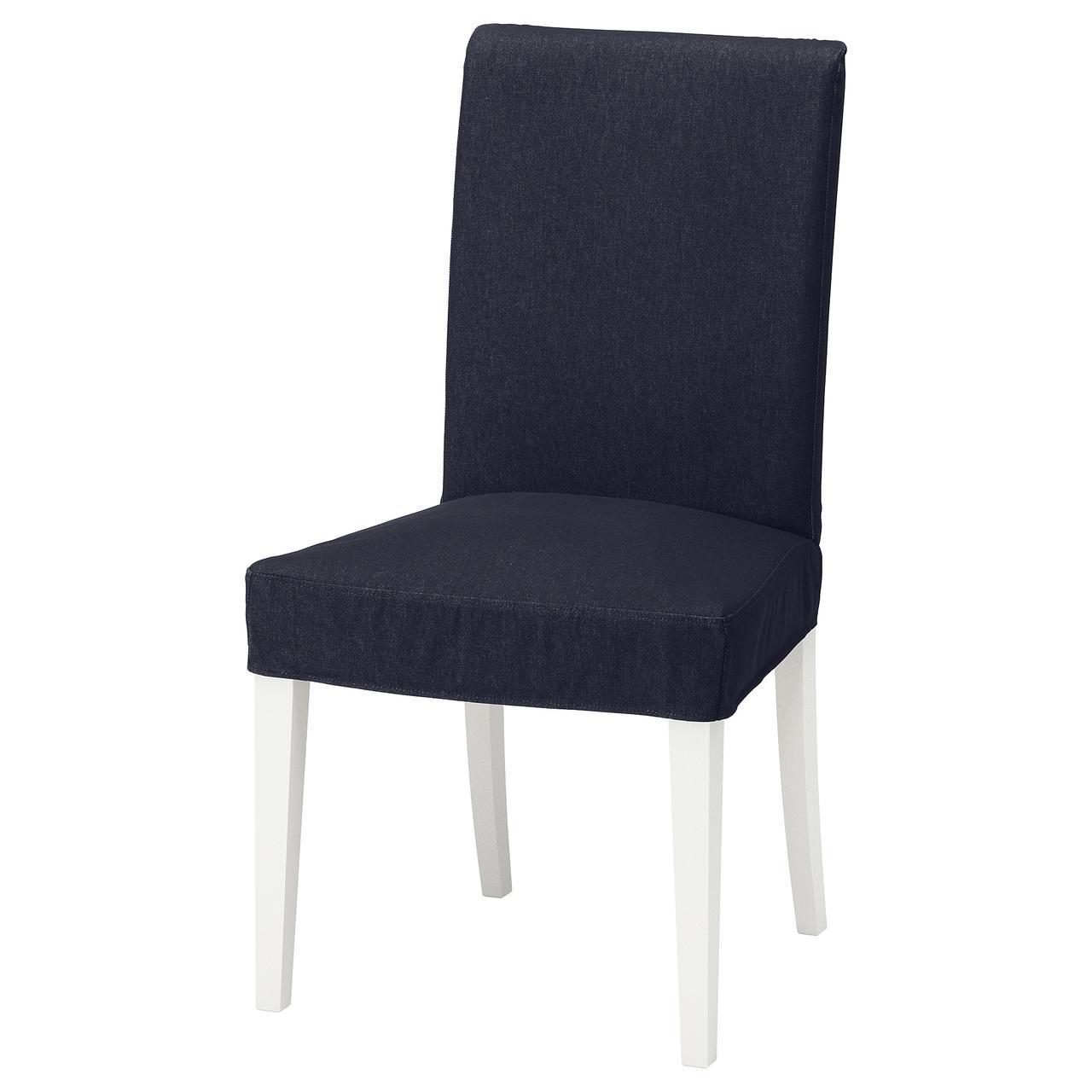 Кресло кухонное IKEA HENRIKSDAL Vansta белое темно-синее 092.519.42