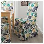 Кресло кухонное IKEA HENRIKSDAL Gillhov береза разноцветное 592.463.35, фото 2