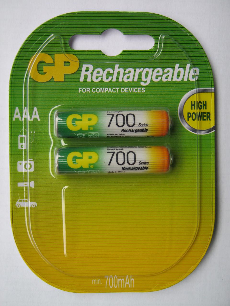 Аккумуляторы GP AAА 700 mAh