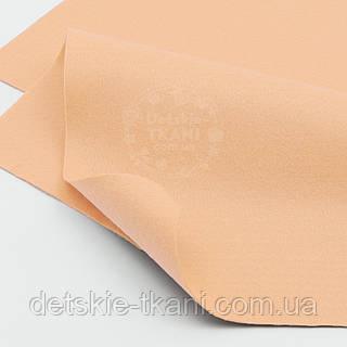 Мягкий листовой фетр персикового цвета 20*30 см (ФМ-4)