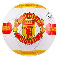 Футбольный мяч Grippy G-14 Manchester U White