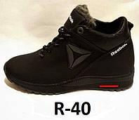 27f48a96803c Зимние ботинки для мальчика в категории ботинки мужские в Украине ...