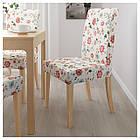 Кресло кухонное IKEA HENRIKSDAL Videslund береза разноцветное 292.463.65, фото 5
