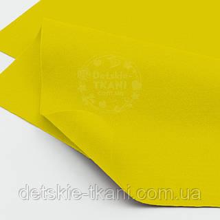 Мягкий листовой фетр тёмно-жёлтого цвета 20*30 см (ФМ-6)