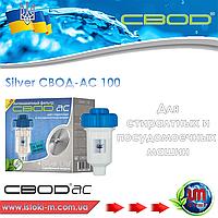 СВОД Фильтр Silver СВОД-АС 100 для стиральных и посудомоечных машин +ТВН (в подарок)