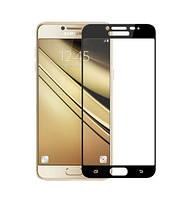 Защитное стекло 2.5D для Samsung Galaxy C5