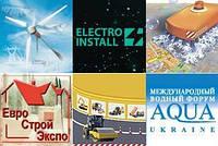 Не пропустите выставоку по автоматизации, энергоэффективности, строительству и другим интересным темам.