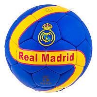 Футбольный мяч Real Madrid