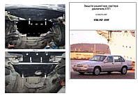 Защита на двигатель, КПП, радиатор для Volvo 960 (1990-1997) Mодификация: 3.0i Кольчуга 2.0639.00 Покрытие: Zipoflex