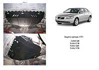 Защита на двигатель, КПП, радиатор для Volvo C30 (2006-2013) Mодификация: 1.6; 1.8; 2.0; 2.4; 2.4D Кольчуга 1.0303.00 Покрытие: Полимерная краска