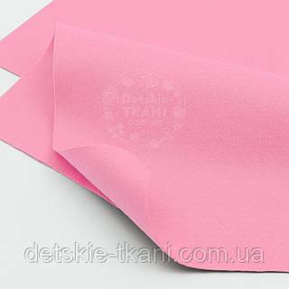 Мягкий листовой фетр классического розового цвета 20*30 см (ФМ-10)