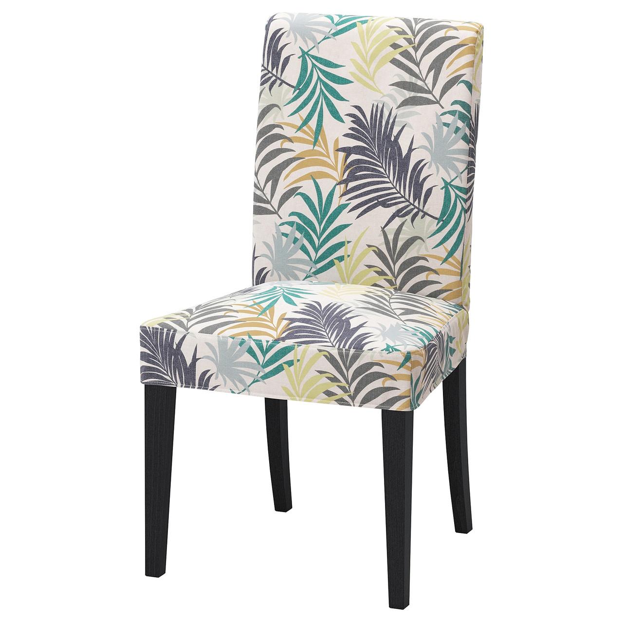 Кресло IKEA HENRIKSDAL Gillhov разноцветное 392.519.45