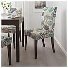Кресло IKEA HENRIKSDAL Gillhov разноцветное 392.519.45, фото 2