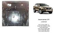 Защита на двигатель, КПП, радиатор для Volvo V60 (2010-) Mодификация: 2,0TDI; 2,4TDI; 2,5T Кольчуга 2.0529.00 Покрытие: Zipoflex