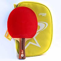 Ракетка для настольного тенниса DHS 2003 (c чехлом ), фото 1