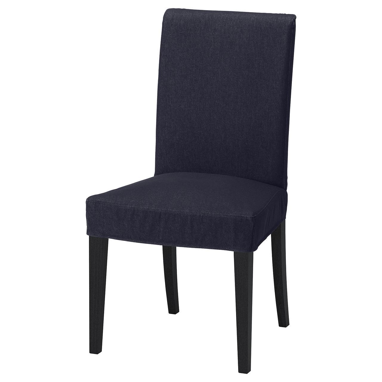 Кресло IKEA HENRIKSDAL Vansta темно-синее 192.519.46