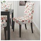 Кресло IKEA HENRIKSDAL Videslund разноцветное 992.519.47, фото 2