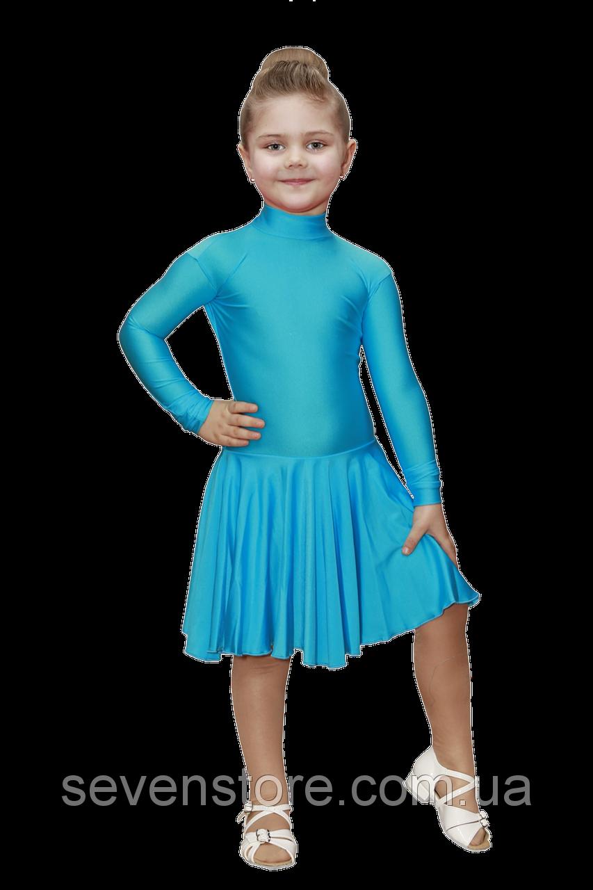 Рейтинговое платье Бейсик  для бальных танцев Sevenstore 500 Голубая бирюза