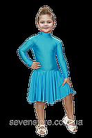 Рейтинговое платье для бальных танцев голубое