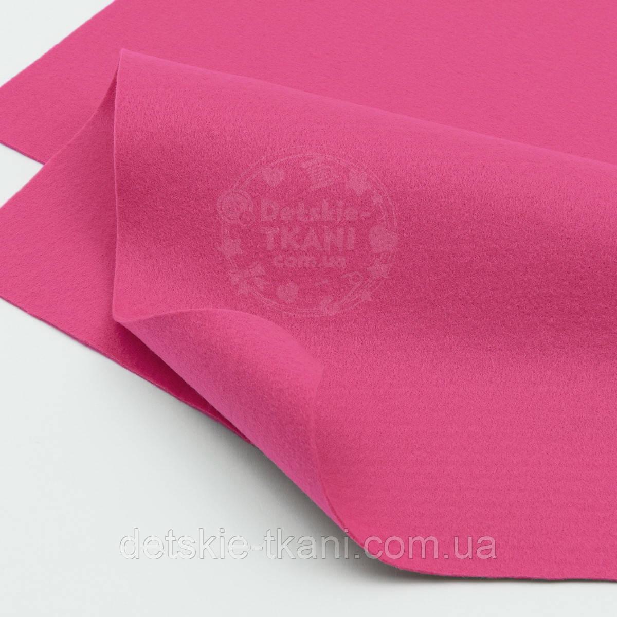 М'який фетр листовий темно-рожевого кольору 20*30 см (ФМ-11)