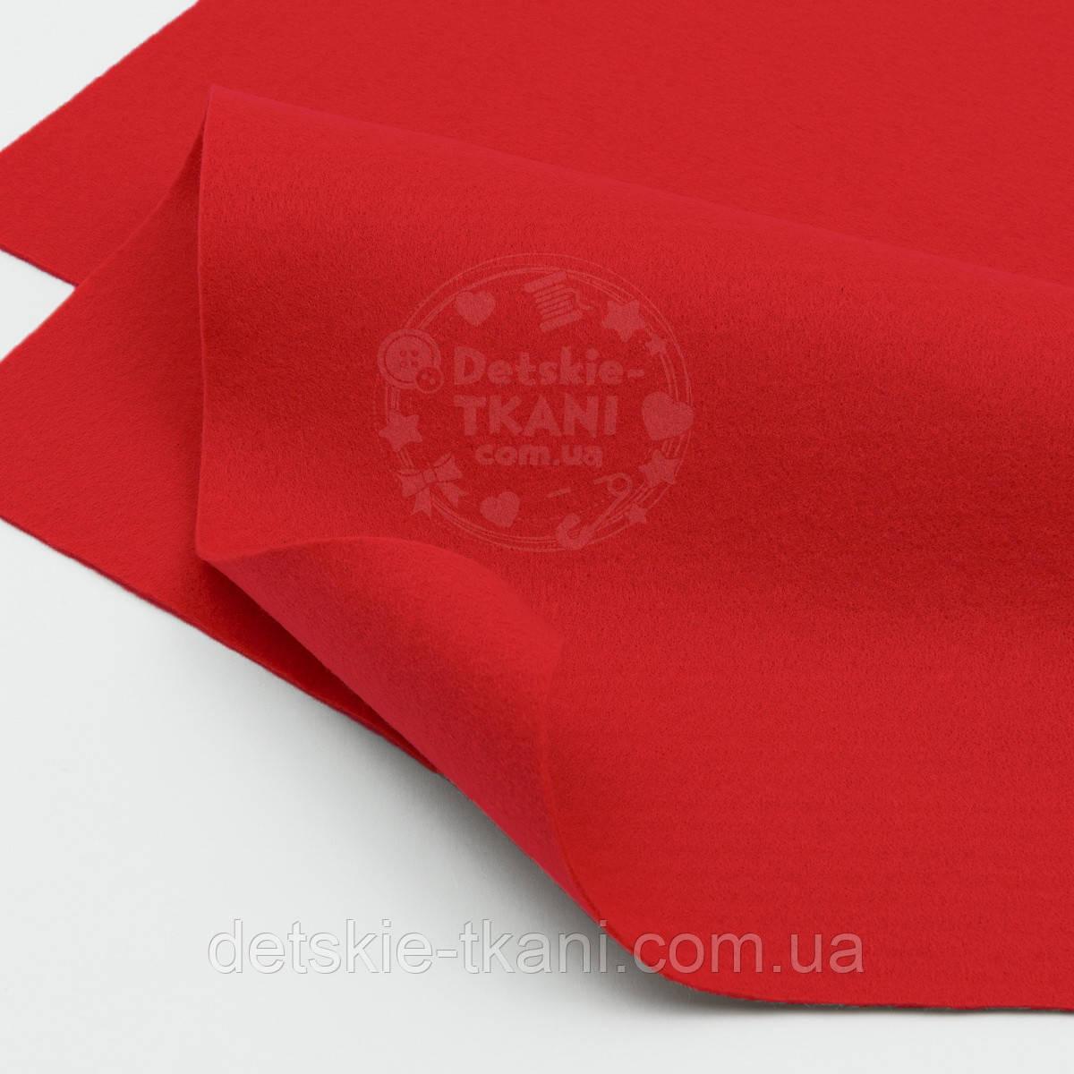 Мягкий листовой фетр красного цвета 20*30 см (ФМ-14)