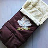 Чехол-конверт на санки и в коляску удлиненный с мишкой, коричневый