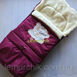 Чехол-конверт на санки и в коляску удлиненный с мишкой, малиновый